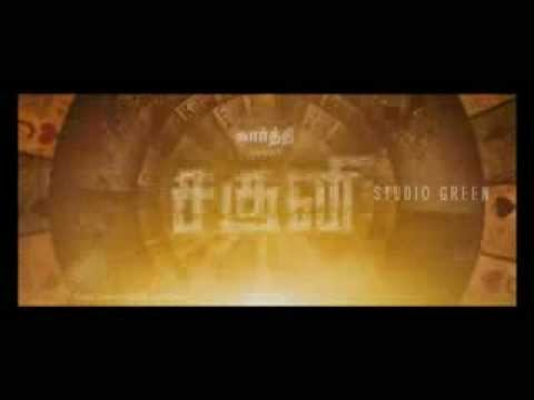 Saguni Tamil Trailer New.mp4 video