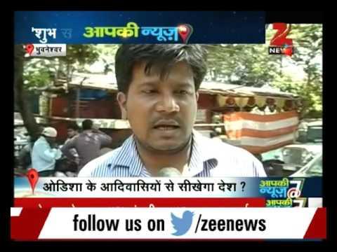 Beautifying   Bhubaneswar : Aap ki News