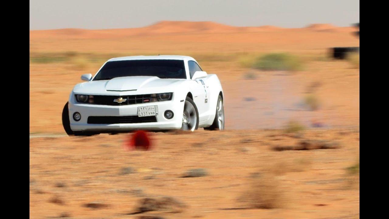 تفحيط الرياض