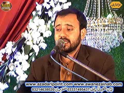 zakir faisal abbas Jashan 13 Rajab 2019 Chung Lahore
