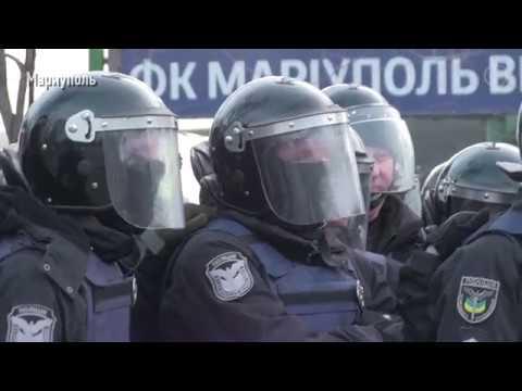 Ультрас против полиции. Почему случились столкновения на матче в Мариуполе