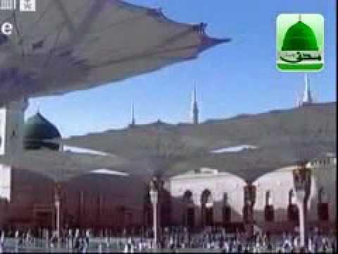 Naat Sharif - Kya Sabz Sabz Gumbad Ka Khoob Hai Nazara - Dawateislami Naat Khawan video