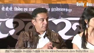 Vishwaroopam - Kamal Hasan Launches Vishwaroopam,,,