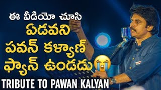 Tribute To Pawan Kalyan | Tollywood Is Missing Power Star Pawan Kalyan | Telugu FilmNagar