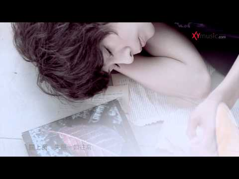 江美琪 《房間》完整版 MV (官方高畫質版)