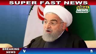 19 Feb, International Top 5 News, दुनिया की 5 बड़ी खबरें : Viral News Live