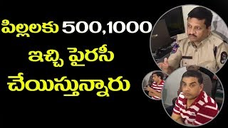 Producer Dil Raju Complaint on Piracy Makers to Cyber Crime P. S DCP | MCA Movie | Nani | Film Jalsa