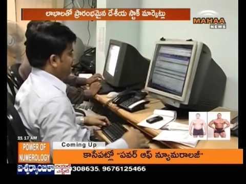 Sensex Updates || 13-04-2016 || Mahaa News