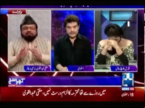 Pakistani Mufti call Qandeel Baloch alone and took selfies, he denied: Paki Media