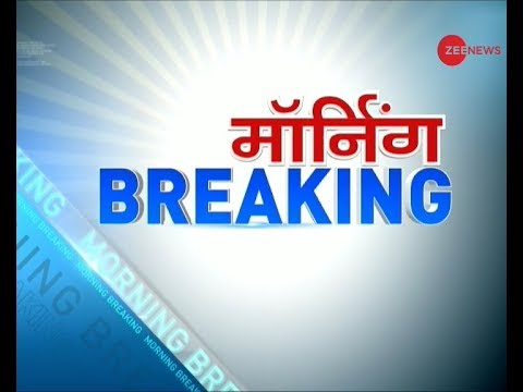 Morning Breaking: Watch detailed news stories of today, Dec 02, 2018