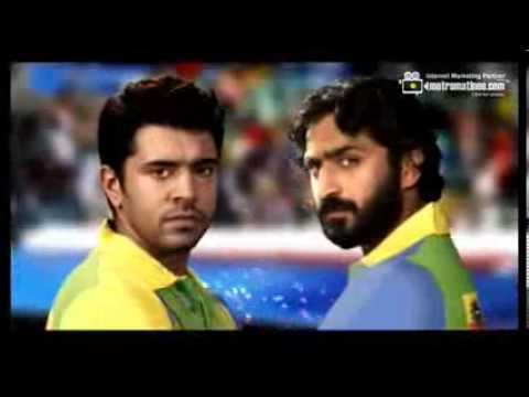 Amma Kerala Strikers Theme Song 2013
