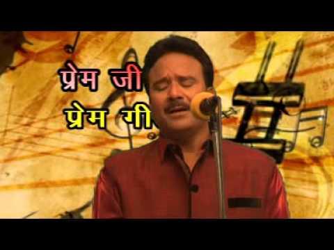 Mere College Ki Wo Ladki   Prem Ji Ke Prem Geet-1   Premsagar Singh video