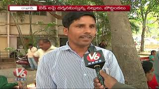 Patients Facing Problems With Pests Control Team Negligence In Govt Hospitals | Hyderabad