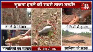 Here Is How 300 Naxals Attacked 99 CRPF Jawans