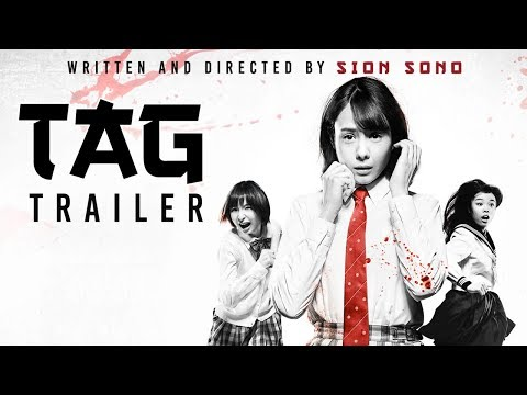 TAG (A Film By Sion Sono) UK Trailer