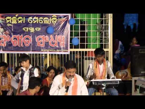 Maa Lo Maa-tarini Bhajan--- video