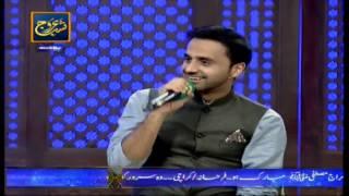 Zameen maili nahi hoti, zaman maila nahi hota (  Naat ) Shab-e-Urooj - 24th April 2017