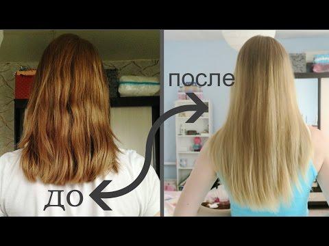 Осветление волос без красок в домашних условиях 656