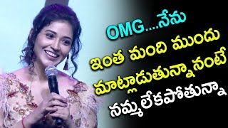 Heroine Priyanka Jawalkar Beautiful Speech@Taxiwaala Pre Release Event | Vijay Devarakonda