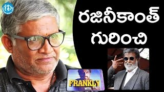 Tanikella Bharani About Rajinikanth || Frankly with TNR || Talking Movies with iDream