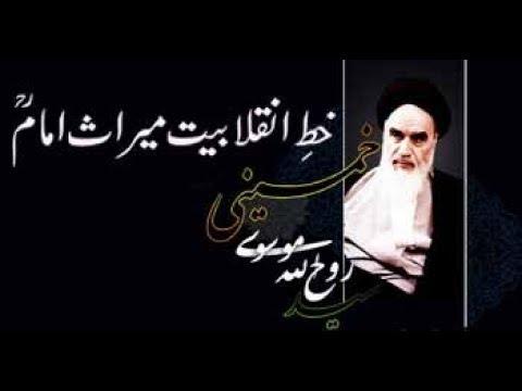 Khat e Inqlab Miras e Imam 27th Barsi-e-Imam Khomeini (R.A) Barsi Imam Khomaini RH Jamia Urwa
