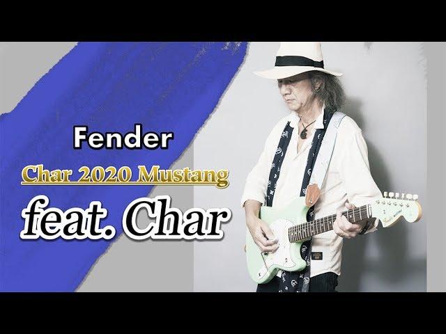 "Char (竹中尚人) - シグネチュア・モデル「Fender""Char 2020 Mustang""」試奏・紹介映像を公開中 (ヤング・ギター2019年10月号 記事連動企画) thm Music info Clip"