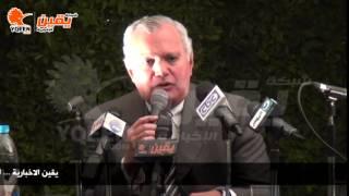 يقين| كلمة محمد العرابي في احتفالية اليوم العالمي لمكافحة الفساد