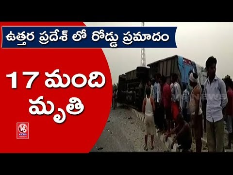 Speeding Private Travel Bus Hits Divider, Overturns In UP | 17 Life Ends, 35 Injured | V6 News
