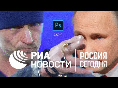 РИА Новости / редизайн сайта... ЭТО НЕВЕРОЯТНО!