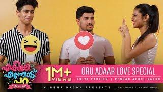 Enkile Ennodu Para   Priya Prakash Varrier   Roshan Abdul Rahoof   Oru Adaar Love Special