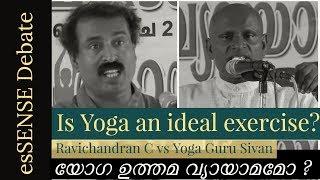 സംവാദം: യോഗ ഉത്തമവ്യായാമമോ?  'Is Yoga an ideal exercise?'' Ravichandran C Vs Yogi Shivan