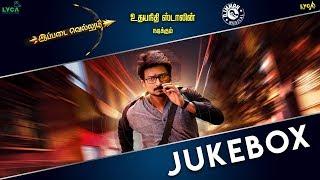 Ippadai Vellum - Official Jukebox | Udhayanidhi Stalin, Manjima Mohan | Gaurav Narayanan | D. Imman