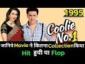 govinda-coolie-no-1-1995-bollywood-movie-lifetime-worldwide-box-office-collection-coolie-number-one