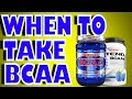 When To Take BCAA Supplement?