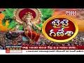 Khairathabad #GaneshImmersion : All Arrangements Set For #GaneshImmersion | Hyderabad | Mahaa News