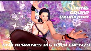 SNK Heroines Luong Combo Exhibition (NO ITEMS)