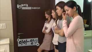 2  Rollercoster2 Ep 28