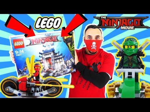 Красный Супер Клевый Ниндзя и #LEGO #NINJAGO Храм последнего великого оружия КОНКУРС