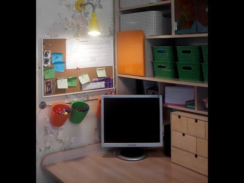 Организация зоны домашнего офиса