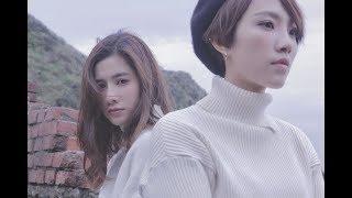 晨悠CHENYO -【連名帶姓】合音版 cover (張惠妹)