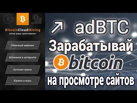 Анонимные Прокси Для Накрутки Посетителей На Сайт Прокси Для Накрутки Посетителей- Купить Рабочие Соксы Для, bitcoin mining proxy server