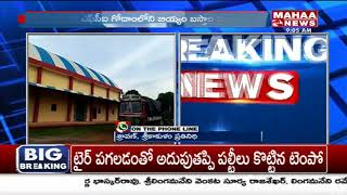 Elephants Hulchul:Public Facing Problems With Elephants At Srikakulam Dist