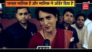 Priyanka Gandhi: Respect People Decision,Congratulations To PM Modi | LokSabha Election Results 2019