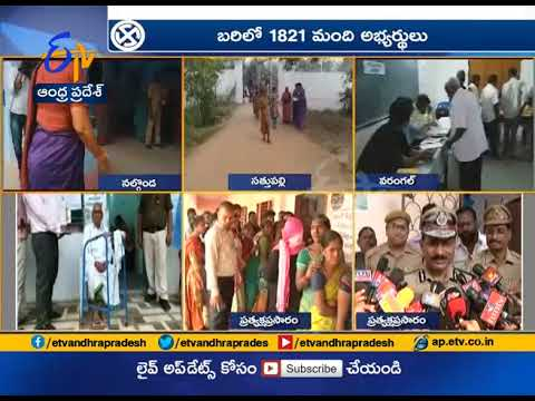 Peaceful Polling Underway in Telangana | DGP Mahender Reddy Cast Vote | @ Karimnagar