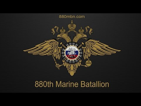 [EN] ArmA 3 Russian MilSim 880th Marine Batallion