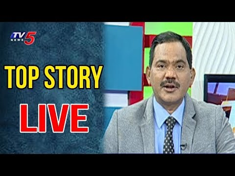 Top Story With Sambasiva Rao Live | Debate On AP Politics | TV5 News