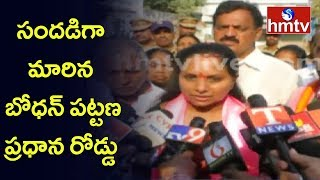 MP Kavitha Participated in Bodhan TRS Candidate Shakil Aamir Nomination Program | hmtv