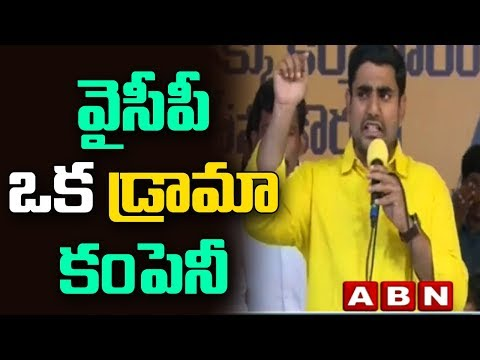 YCP Party is a Drama Company Says Minister Nara Lokesh