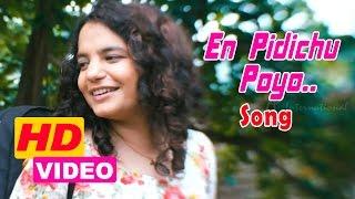 Amen - Amen Malayalam Movie | New Malayalam Movie | En Pidichu Poyo Song | Malayalam Song | 1080P HD
