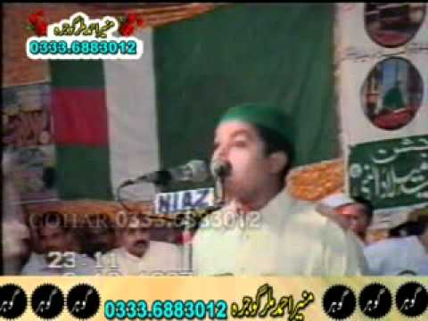 Ya Rab Khal Day Saher Mabinay(zaheer Abbas Faridi = Child Age ) Bu Muneermillar.mpg video